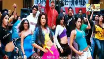 whats your rashee movie download
