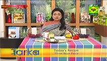Tarka Recipe 3 Bean Pasta by Rida Aftab Masala TV P1