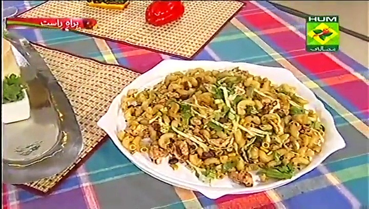 Tarka Recipe 3 Bean Pasta by Rida Aftab Masala TV P2