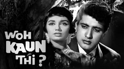 Woh Kaun Thi | Full Hindi Movie | Manoj Kumar, Sadhana