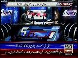 nawaz sharif ki loot maar,1-special report,asad kharal,kab tak,ary news