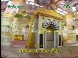 Allah Paker Didar...Bangla Waz...Bangla Waaz Mahfil..বাংলা তাফসির, bangla islamic talk, bangla waj