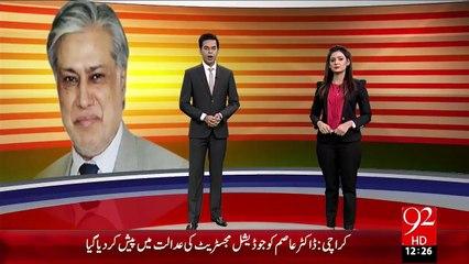 Ishaq Dar Ka Taqreeb Sy Khitab – 27 Nov 15 - 92 News HD