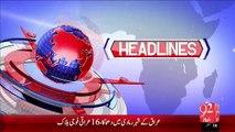 Headlines – 01:00 PM – 27 Nov 15 - 92 News HD