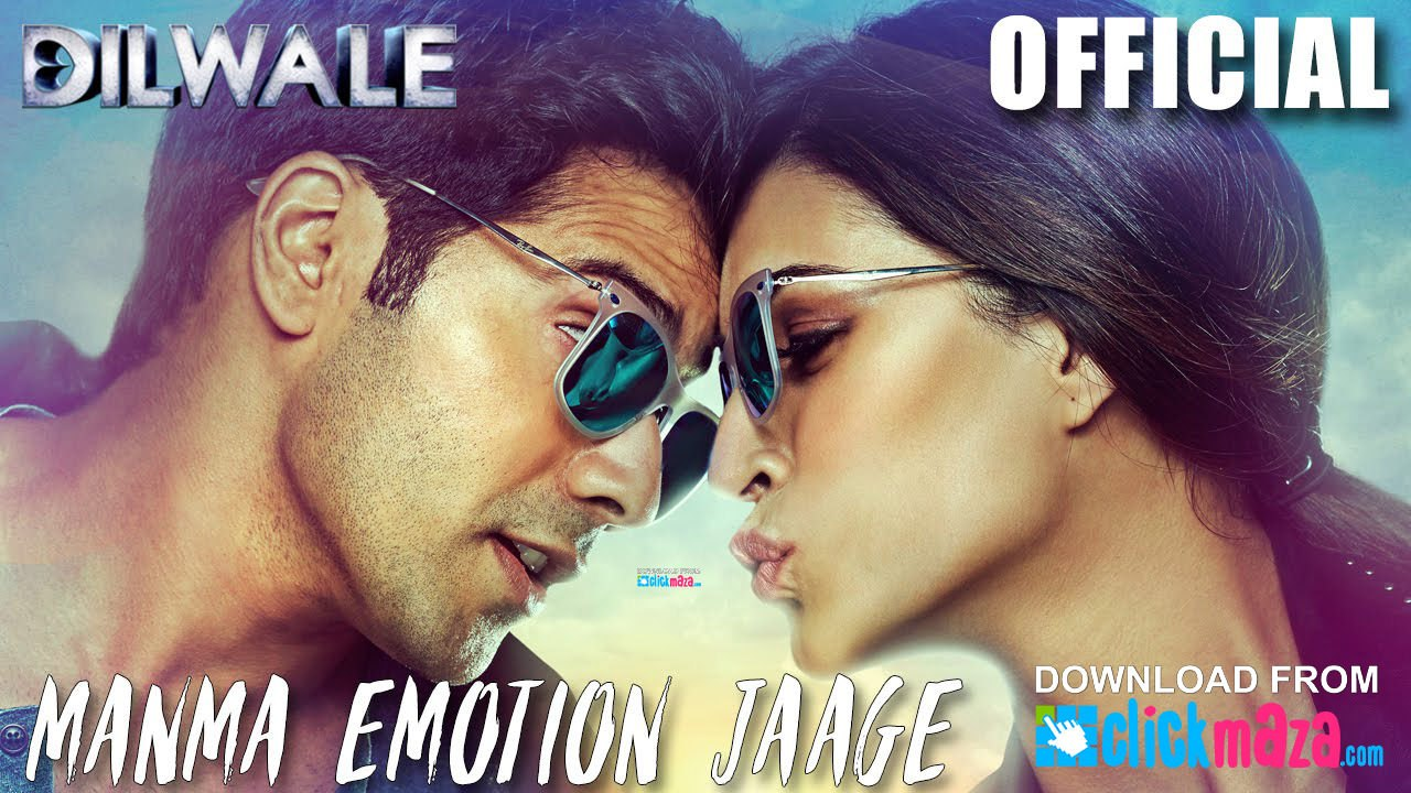 Manma Emotion Jaage - Dilwale - HD Video Song - Varun Dhawan - Kriti Sanon  - 2015