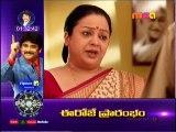 Chinnari Pelli Kuthuru 27-11-2015 | Maa tv Chinnari Pelli Kuthuru 27-11-2015 | Maatv Telugu Serial Chinnari Pelli Kuthuru 27-November-2015 Episode