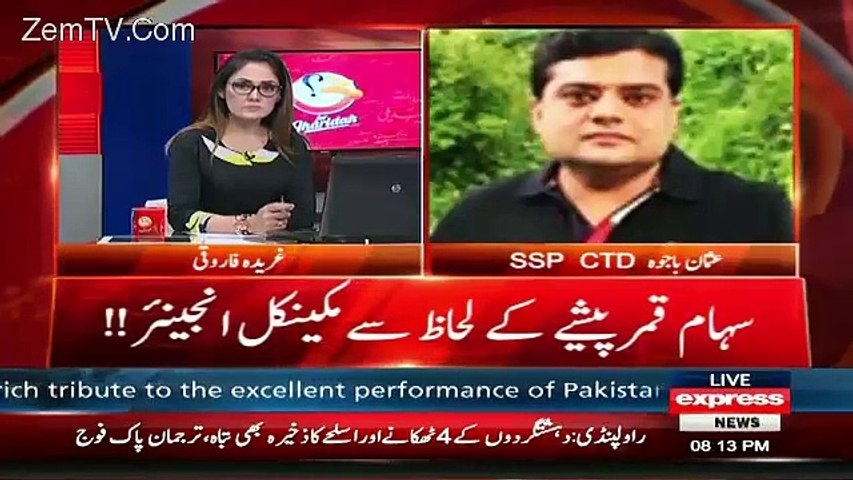Usman Bajwa(SSP CTD) Revealing Story Of Arrested Terrorist Working In KESC