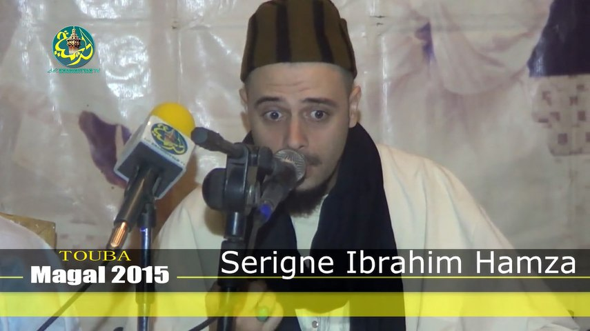 Magal Touba 2015: Exposé de Serigne Ibrahim Hamza sur le Grand Magal