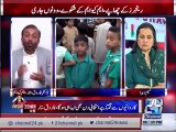 Nasim Zehra @8 27th November 2015