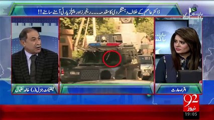 Baat Hai Pakistan Ki - 27th November 2015