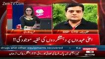Usman Bajwa(SSP CTD) Revealing Story Of Arrested Terrorist Working In KESC - Video Dailymotion