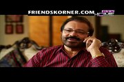 Chand Jalta Raha Episode 7
