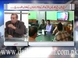 Zia shahid Ka Sath 27.11.2015 Part 04