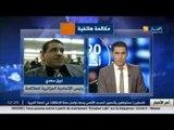 نبيل سعدي..الجزائر حققت نتائج جيدة في البطولة الافريقية للملاكمة