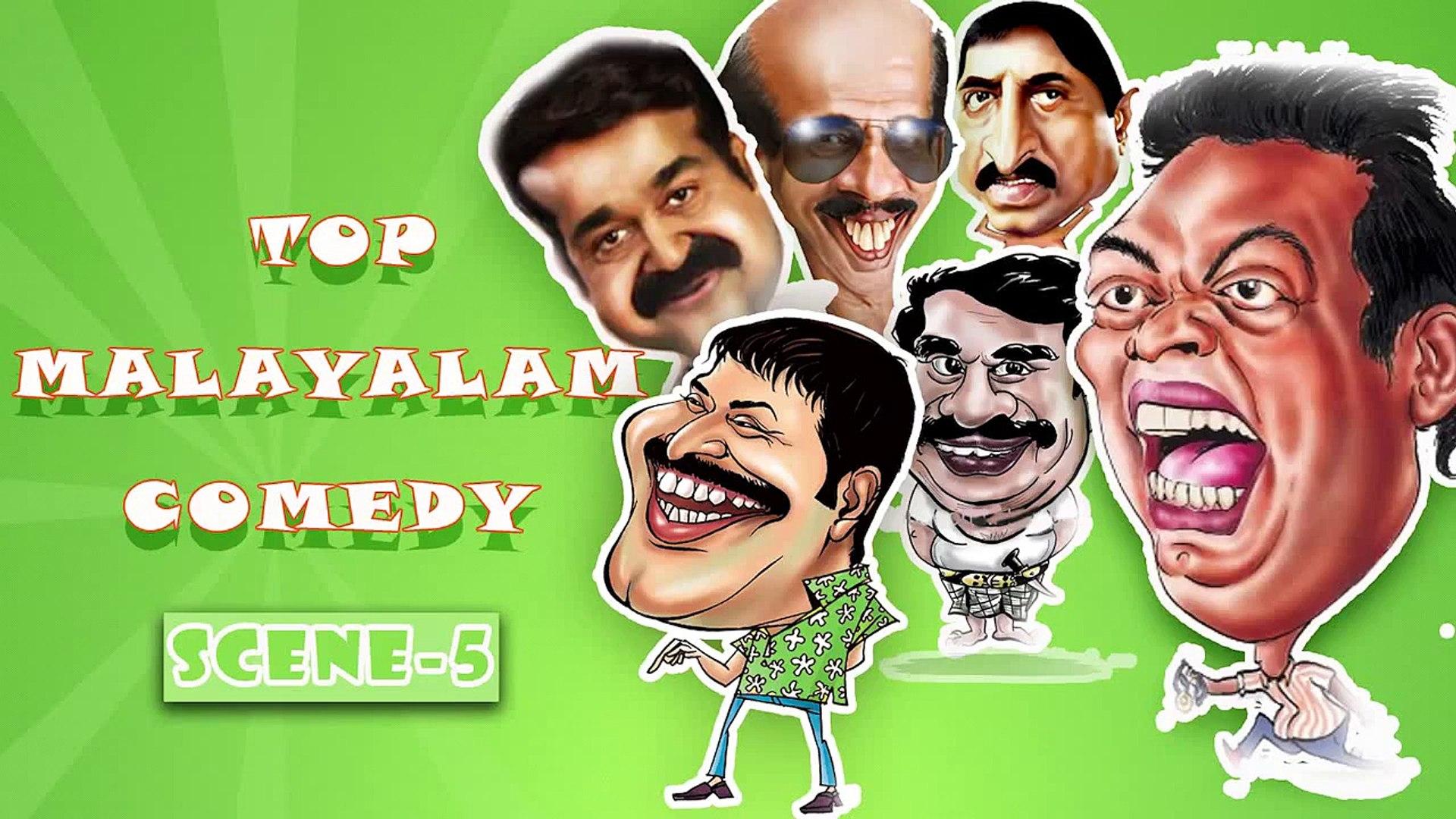 Malayalam Movie Top Comedy Scene 5 | Malayalam Comedy Scenes | Malayalam Movie Comedy Scen