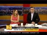 7pa5 - Premtimet dhe realizimi i tyre nga Bashkia e Korces - 8 Maj 2015 - Show - Vizion Plus