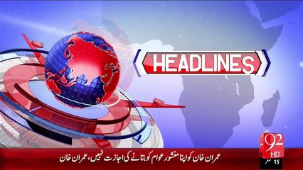 Headlines – 05:00 PM – 28 Nov 15 - 92 News HD