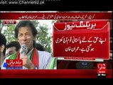 Imran Khan makes fun of Altaf Hussain