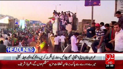 Headlines – 08:00 PM – 28 Nov 15 - 92 News HD