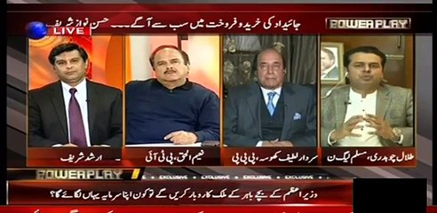 Talal Ch. Failed to justify Hasan Nawaz's London Properties makes Personal Attack on Imran Khan