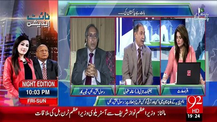Baat Hai Pakistan Ki - 28th November 2015