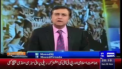 Is PTI Making Alliance with PPP ?? Check Asad Umar�s Response