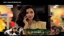 3 - Aitraz » Ary Digital » Episode  16 »  28th November 2015 » Pakistani Drama Serial