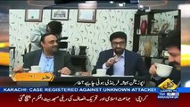 Kis Kis Politician Ne Hamid Mir Ko Kharidne Ki Koshish Ki