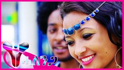 Kimo Salih - Men Lameta - Ethiopian Music