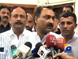 Geo News | Anti corruption team raids Abbasi Shaheed Hospital seizes record