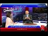 Imran khan looking non serious in Karachi LB elections then who will win, Zafar Halali
