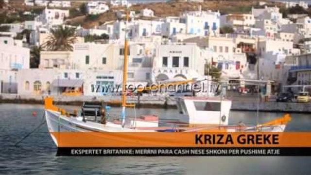 Pushime në Greqi? Paratë i kini 'cash' - Top Channel Albania - News - Lajme