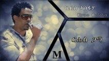 Rhus Gama - Kiros Asfaha l Eritrean Music