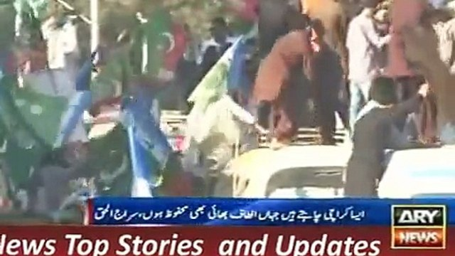 ARY News Headlines 29 November 2015, Imran Khan Lead PTI Rally K