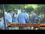 Greqi, bankat vazhdojnë të mbyllura - Top Channel Albania - News - Lajme