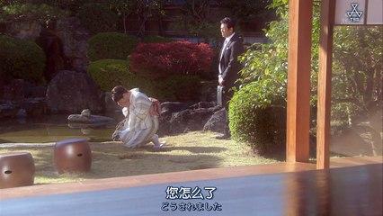 科搜研之女15 第6集 Kasouken no Onna 15 Ep6