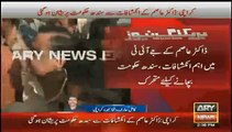 Horrible Confessions by Dr. Asim in Court - Sindh Govt in Trouble. Watch What Dr. Asim revealed in Court
