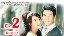 [Eng Sub] Sapai Jao 2015 - THAI LAKORN EP 2A