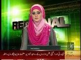 D.I.Khan Naya Pakistan Naya D.I.Khan PTI Package