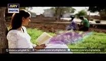 """"""" Guriya Rani """" Episode 117  at 17th November 2015 on ARY Digital"""