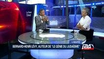 """Interview de Bernard-Henri Lévy, auteur de """"le Génie du Judaïsme"""""""
