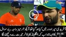 Ramiz Raja Asked Shahid Afridi About Super Over