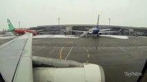 Киев Аэропорт Борисполь терминал D | Ukraine Kiev Boryspil te