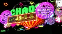 ニコニコ超パーティー2015 CNo.57 超ニコ管弦楽団
