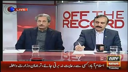 Shafqat Mehmood Response On LB Election