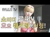 류지혜 RYU JJI /쇼미더류찌!!! 류지혜가 랩을 한다 어헝 어헝!!!
