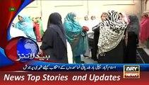 ARY News Headlines 30 November 2015, 10AM