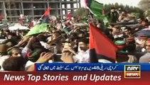 ARY News Headlines 30 November 2015, PPP Rally in Karachi for LB