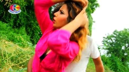 Chilalu Kahe I Hot Song I