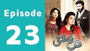 Dil Ishq Episode 23 Full on Geo Tv